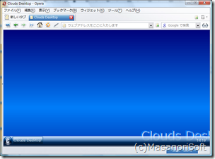 clouds_desltop_screenshot2