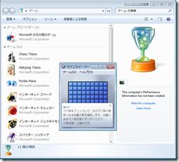 win7beta_games